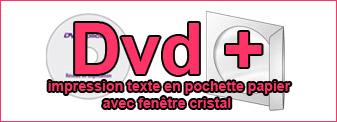 Duplication de 200 Dvd pochette avec impression mono-couleurs